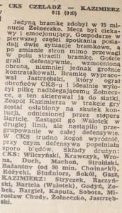 cks-zew 74
